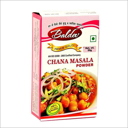 Masala Powder