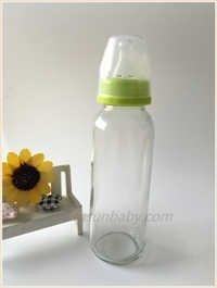 Streamline Glass Feeding Bottle