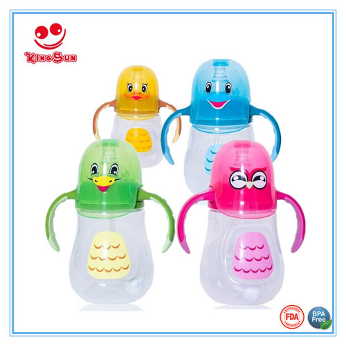 Animal Cap Wide Neck Baby Feeding Bottle