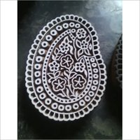 Wood Paisley Printing Block