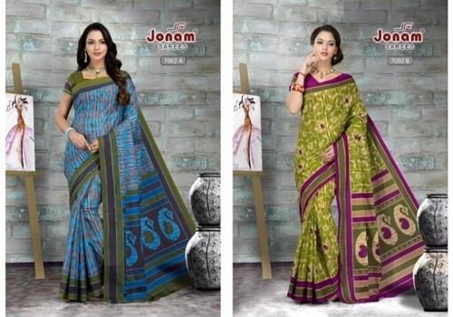 Suit Salwar Dress material