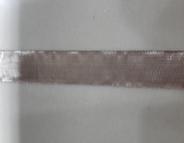 Woven Grosgrain Elastic