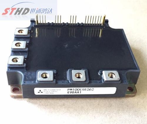New Original Mitsubishi Power Module
