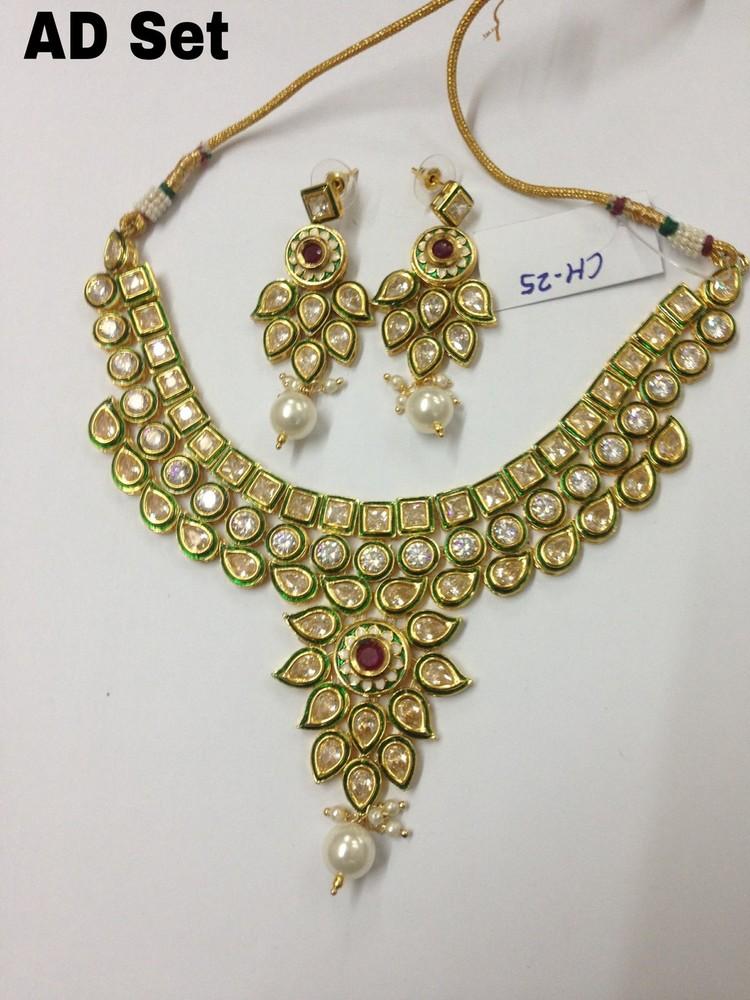 Jhalak AD Set Collection