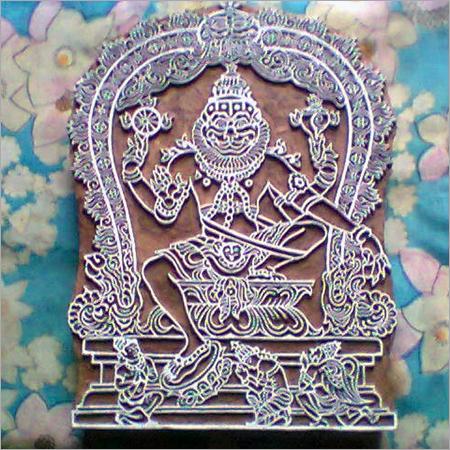 Narsimha Printing Blocks