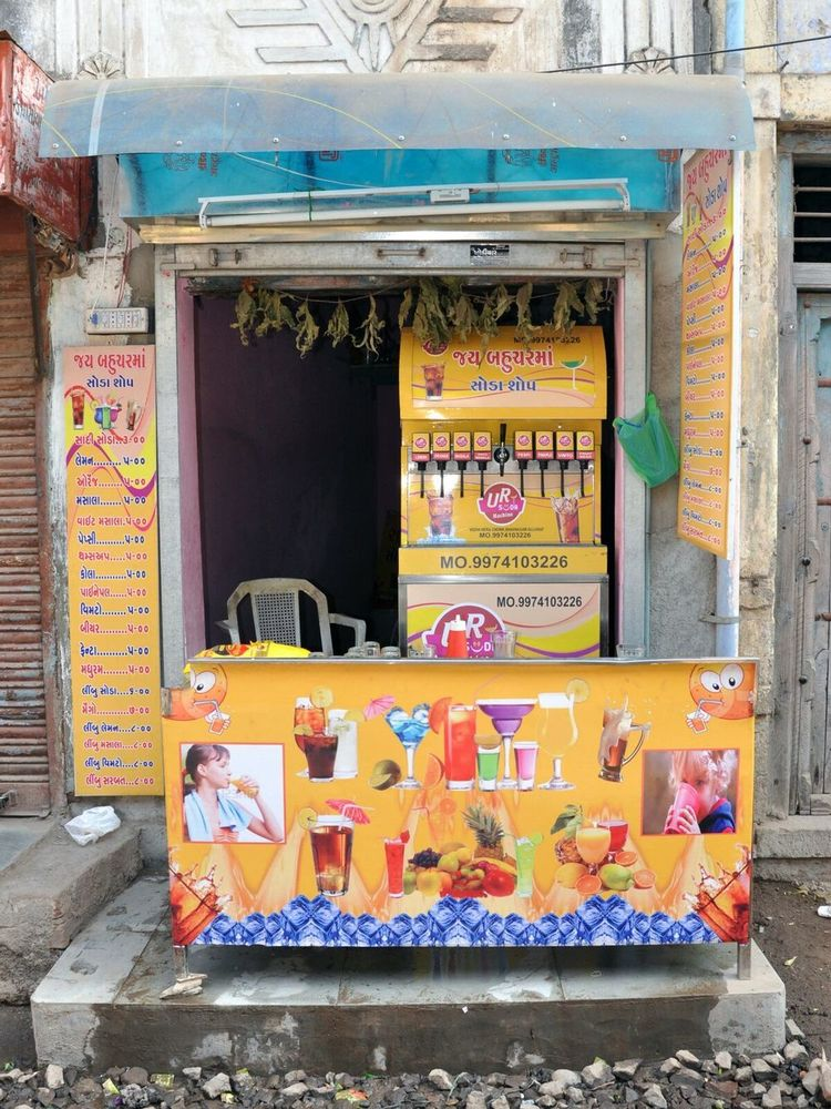 Soda Shop Machine Gujarat