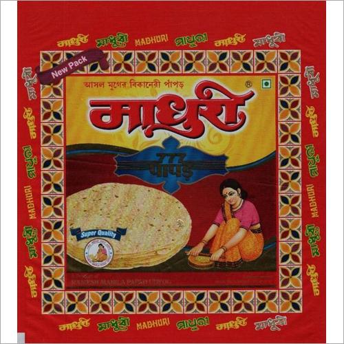 New Launch Madhuri Papad