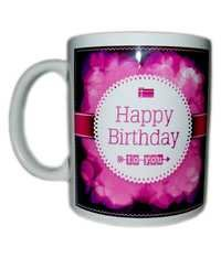 Faticharr-Pink-Birthday-Coffee-Mug