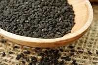 Black Nigella Sativa Seed For Export