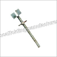 Adjustable Strirup Head