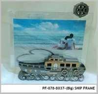 Ship Frame - Big
