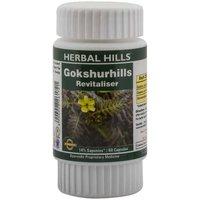 Ayurvedic medicine for kidney & Prostate care capsule - Gokshur 60 capsule