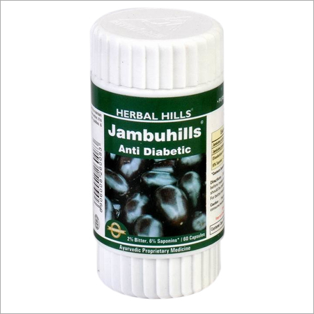 Jambu Capsule - Jambuhills 60 cap