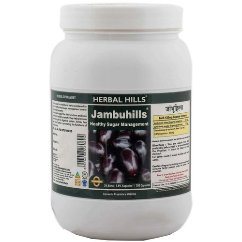 Ayurvedic Medicine For Blood Sugar Control - Jamun Capsule