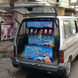 Omani Soda machine