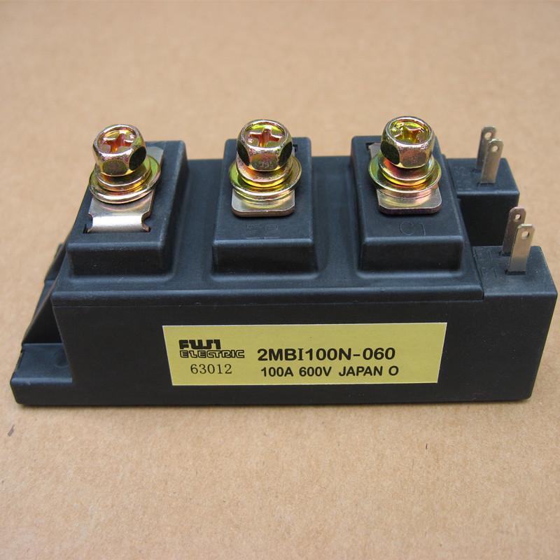 IC Drive Module
