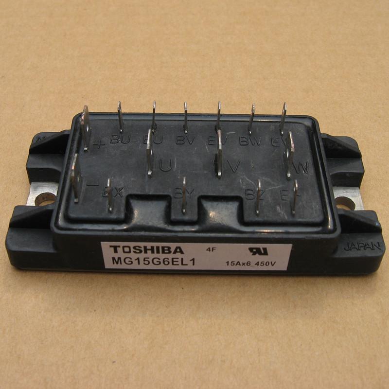 Toshiba Diode Module