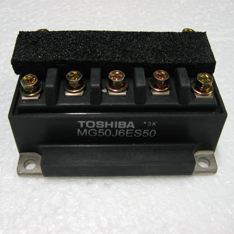 IGBT Power Switching Modules