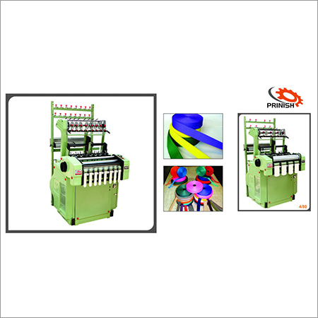 Needle Loom Single Tape