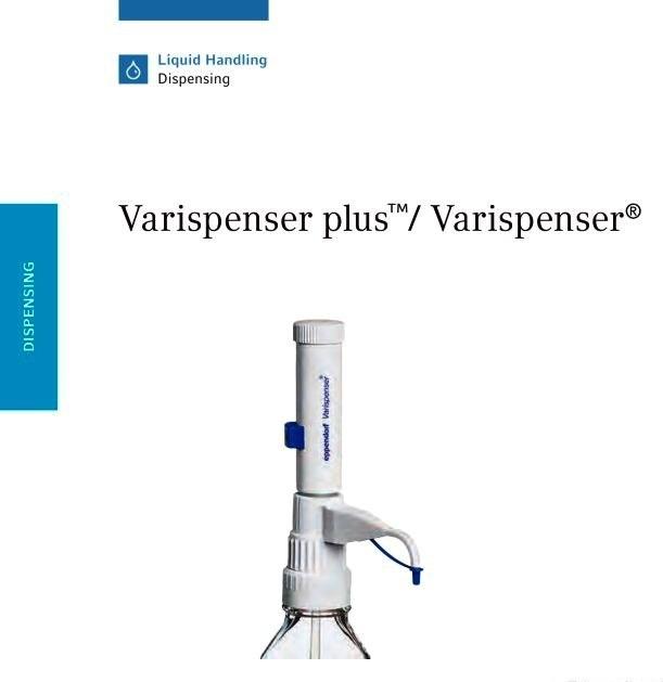 Eppendorf Varispenser Plus, Varispenser