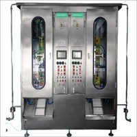 Fully Automatic Pouch High Speed Machine