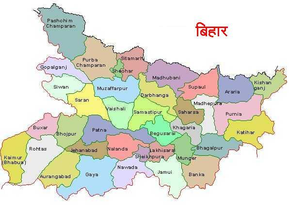 PcD Pharma Franchisee for Bihar