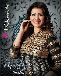 Salwar Kameez Khwaish Ayesha Ka Tashan 6