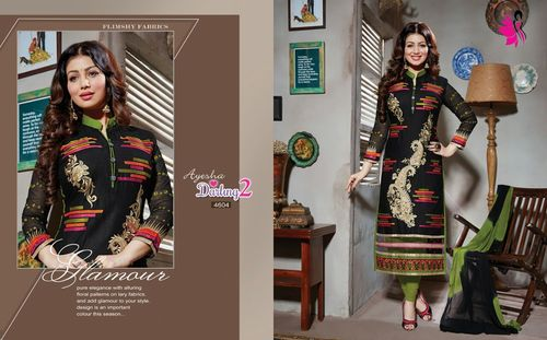 Khwaish Wholesale Catalog Supplier