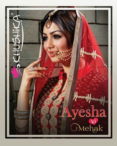 Ayesha Ki Mahek Wholesale  Salwar Suits