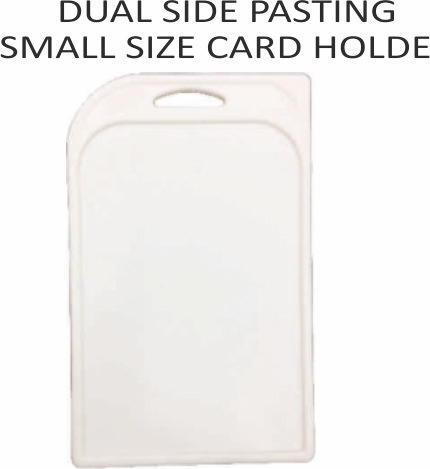 DUAL SIDE PASTING SMALL SIZE CARD HOLDER