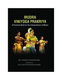 MUDRA VINIYOGA PRAKRIYA: A Practical Book for the