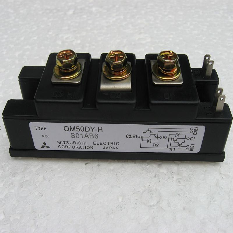 ics module QM50DY-H