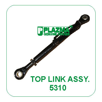 Top Link Assy. 5310 (Big) John deere