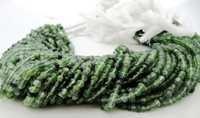 Serpentine beads strand