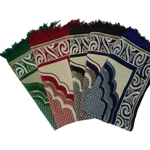 Islamic Prayer Carpet