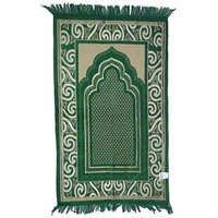 Islamic Portable Prayer Mat