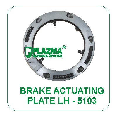 Brake Actuating Plate LH 5103 John Deere