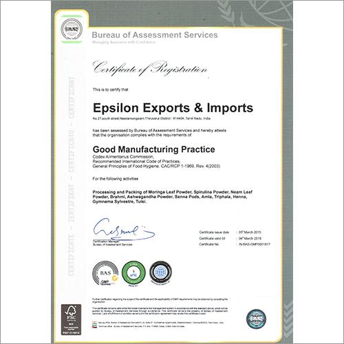 GMP Certificate (1)