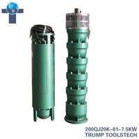7.5KW Submersible Water Motor Pump