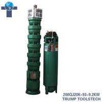 9.2KW Submersible Geo Motor Pump