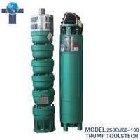 45KW Submersible Geo Motor Pump