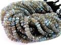 Labradorite tumbled beads