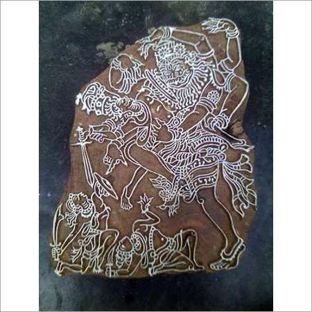 Narsimha 2 Print Block