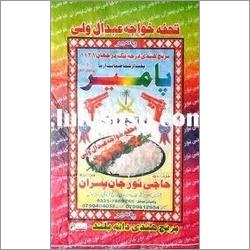 HDPE Rice Bag