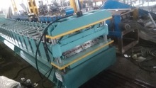 Aluminium Roofing Roll Forming Machine