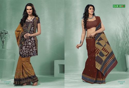 Trendy Indian Wear Saree - GITANJALI VOL TWO