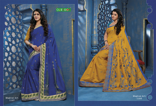 Unique Party Wear Designer Sarees Collection
