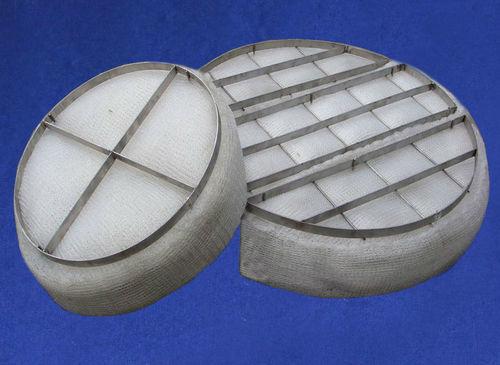 Industrial Water Filter Media