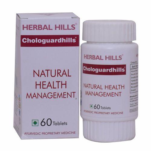 Ayurvedic medicine for heart health - Chologuardhills 60 Tablets