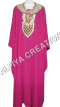 Formal wear islamic farasha caftan